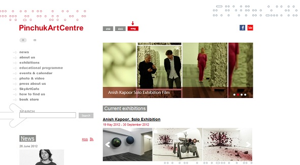 19 pinchuk art center - 40 Best Websites of Museums Quotes For Your Inspiration