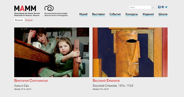 27 mamm - 40 Best Websites of Museums Quotes For Your Inspiration