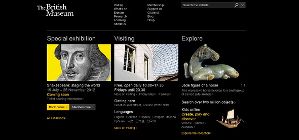 8 british museum - 40 Best Websites of Museums Quotes For Your Inspiration