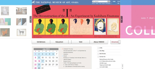 9 national museum of art osaka - 40 Best Websites of Museums Quotes For Your Inspiration